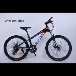 "24"" 24Speeds MTB / Mountain Bikes ☆ Disc brakes, front suspension ☆  Brand New bicycles"