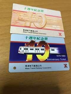 地鐵紀念票
