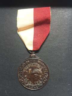 [TSHSE] Uniformed Services Malaysia Medal
