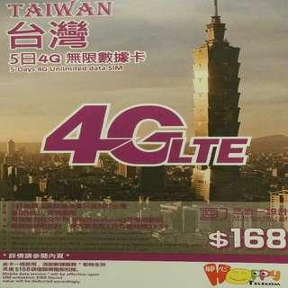 台灣 數據卡 5天 4G 5GB +128kbps 無限數據 上網卡 SIM CARD