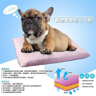特價~ 台灣製 可水洗專利冰涼透氣絲吸濕排汗抑菌寵物墊/顏色隨機 Q270B0004
