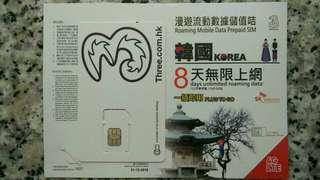 韓國 數據卡 8日 4G 5GB + 無限數據 上網卡 SIM CARD