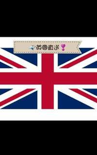 ■ 英國代購 x JM Online Boutique ♡●