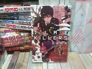 漫畫 加藤和惠短篇集 TIME KILLERS 正文社出版