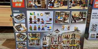 Lego Lepin building block. Complex