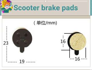 Scooter brake pads electric pmd speedway dualtron futhecher oem