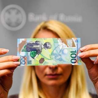 2018 FIFA RUSSIA Original Bank Notes