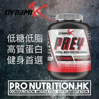 健身奶粉 DynamikMuscle 高質增肌蛋白粉