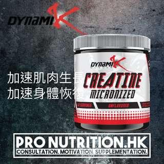 健身產品 Creatine 增肌增力