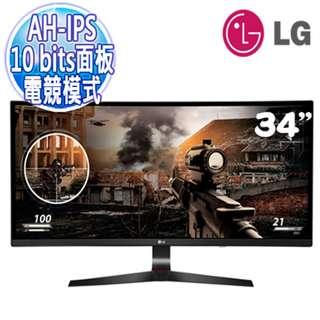 福利品 LG 34UC79G 34吋 曲面螢幕