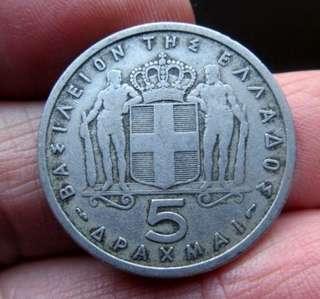 Duit yunani 5 drachmai 1964