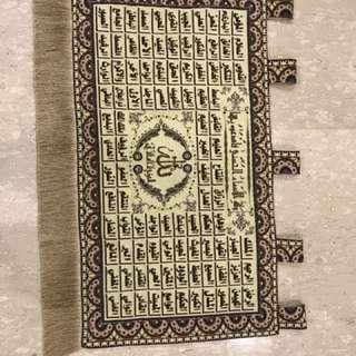 Handmade Beads 99 Names Of Allah