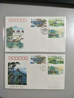 A/B FDC T164 Imperial Summer Resort