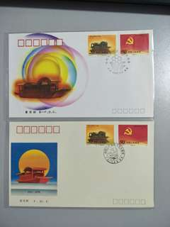 A/B FDC J178 Chinese Communist Party