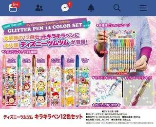 [人気好評] 12 色顏色原子筆