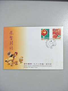 Taiwan FDC New Year greetings 2004