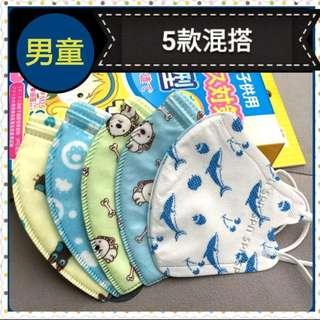 🚚 《現貨+預購》🍭日本兒童一次性3D立體口罩防塵霧霾PM2.5秋冬純棉透氣兒童口罩🍭