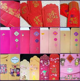 (Nego) Ang Pau / Red Packet / Hong Bao