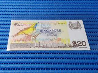 Singapore Bird Series $20 Note A/80 194662 Last Prefix A/80 Dollar Banknote Currency