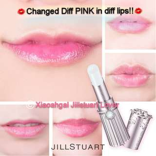 🌷Quote ur own price➡️MY FOLLOWERS ONLY🌷🚫Non Followers No Discounts🚫⭐LIMITED EDITION⭐🐰AUTHENTIC BRAND NEW🐰💄Jill Stuart Jillstuart My Lips (Changes individual Pink!)💄💋No pet No smoker Clean house💋