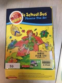THE MAGIC SCHOOL BUS (PHONICS FUN SET) 95%new