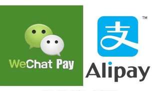 TopUp for Wechat /Alipay