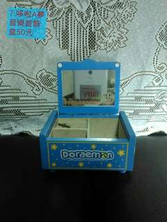 🚚 A夢音樂首飾盒