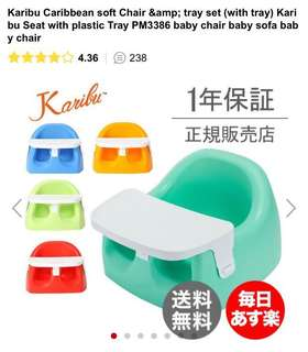 Yellow Baby Seat Booster Japan