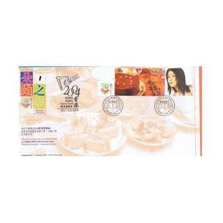B3-2004-0130-TP11,香港首日封貼郵展3號小全張-朵頤之樂,附陳慧琳玉照-臨時1號印