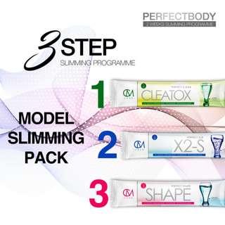 CM LESS Model Slimming Super Value Pack Step 1,2,3