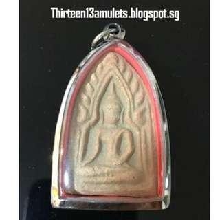 Thai Amulets ( Lp Mui - Khun Paen )