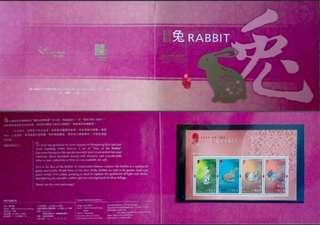 兔年 生肖樣板郵票套摺
