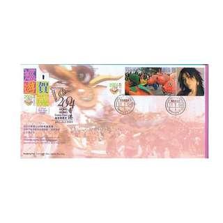 B4-2004-0131-TP11,香港首日封貼郵展4號小全張-巡遊賀歲,附陳慧琳玉照-臨時1印