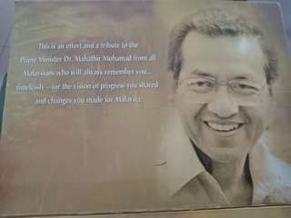 Limited Edition Dr.Mahathir Personal Signature Book
