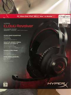 HyperX Cloud Revolver Gaming headset