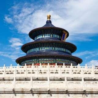 AMI Travel | 6D5N Wonder of Beijing & Xian