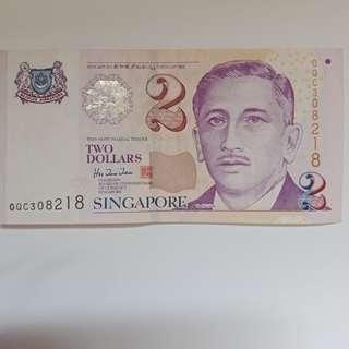 Print error, portrait (paper) HTT (BCCS) $2 note, 1pc.