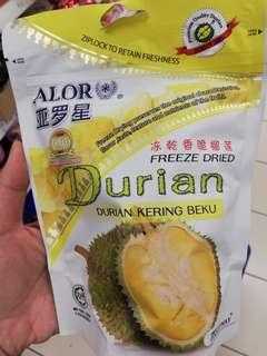 代購 馬來西亞直送榴槤乾