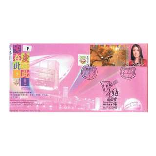 B6-2004-0202-TP11,香港首日封貼6號郵展小全張(樂在此,愛在此)-臨時1印