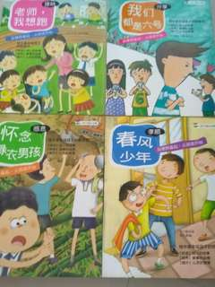 Chinese educational stories