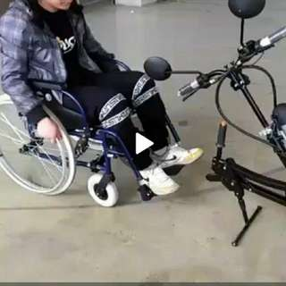 Electric Wheelchair pullers