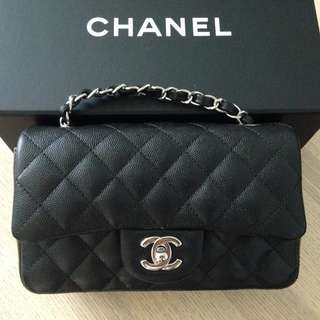 Chanel Rectangular Bag