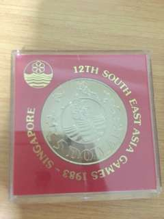 12th SEA GAMES coin