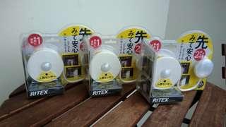 FREE LED Sensor Light