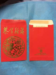 10 pcs Small Size UOB Group Red Packets - Year of Rabbit