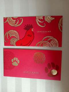 ↔🐓🐺Longchamp Red Packets  (2 nos)