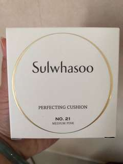 Sulwhasoo Perfecting Cushion (BNIB)