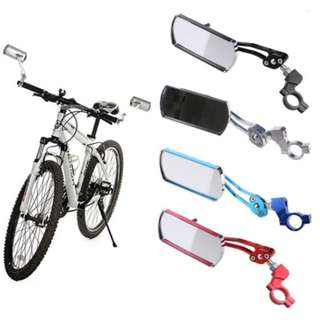Bicycle Wide Angle Mirror (1 pair)
