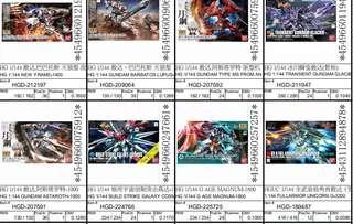 高達(HG系列) 一律4折發售