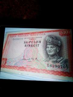 Ringgit malaysia zaman p ramle